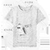 服装设计资料